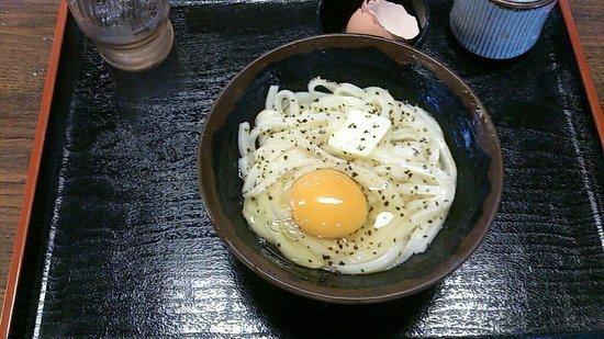 Udon Bakaichidai : 釜バターうどん