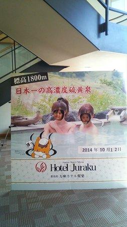 Manza Hotel Juraku: at the lobby
