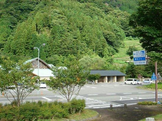 Fusegazaka Michi-no-Eki