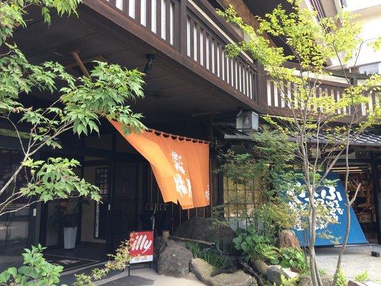 Fukudaya: 호텔 밖 사진!