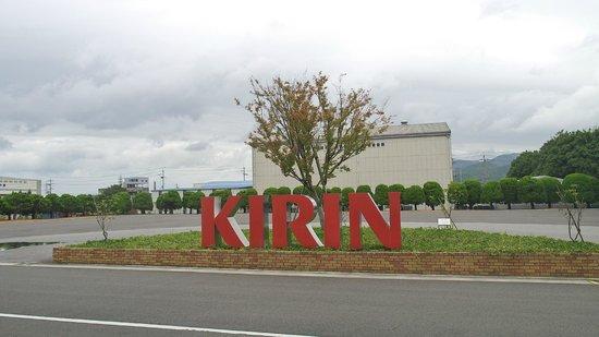 Kirin Shiga Factory Tour