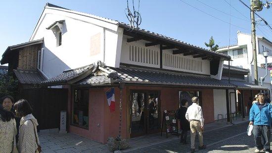 Kurokabe Art Museum