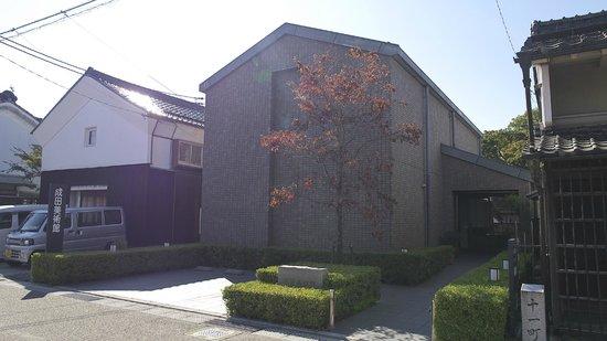 Narita Art Museum