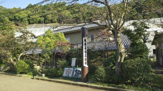 Samegai Wood Sculpture Museum - Mori Taizo Memorial Hall