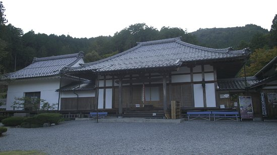 Tokugenin Temple