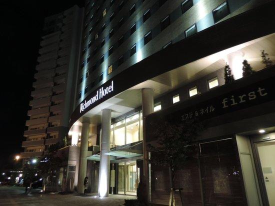 Richmond Hotel Yamagata-ekimae: エントランス