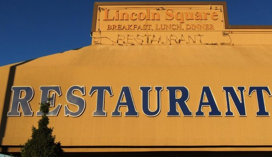 Lincoln Square Pancake House: Sign