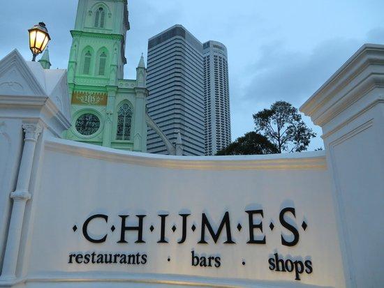 Chijmes : チャイムス正面