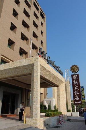 Jia Hsin Garden House : Entrance