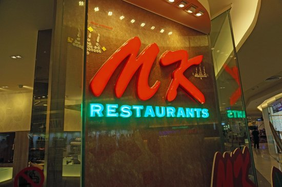 Permanently Closed - MK The Restaurant