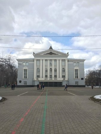 Perm Opera and Ballet House named after Tchaikovsky
