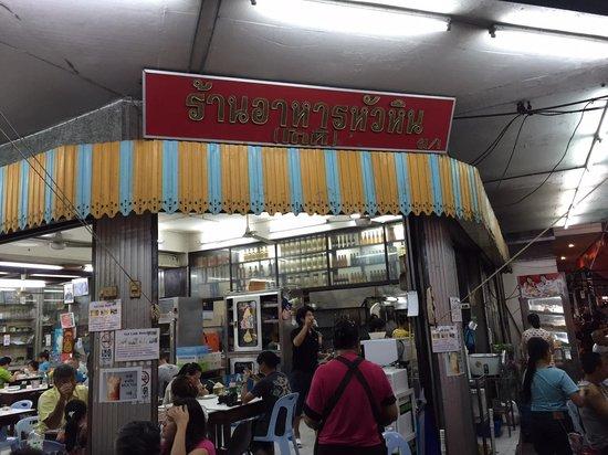 Koti Restaurant: The entrance
