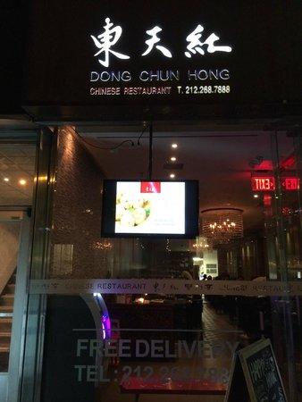 Dong Chun Hong