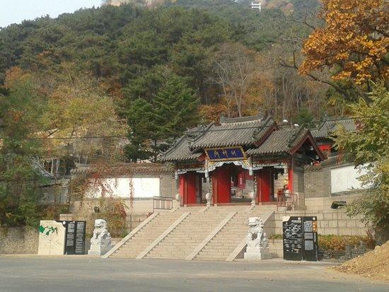 Mount Qian Shan: noch vor der Besteigung