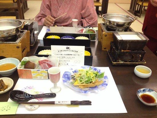 Sarugakyo Hotel: お豆腐懐石