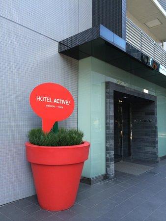 Hotel Active Hiroshima: ホテルアクティブ広島