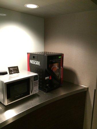 Hotel Active Hiroshima: ホテルアクティブ広島、客室フロア設置のフリードリンク