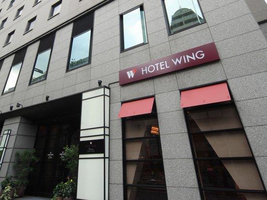 Hotel Wing International Premium Tokyo Yotsuya : hotel exterior2