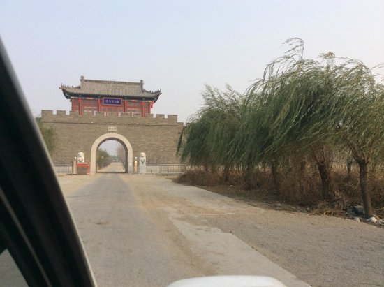 Heishan County, Kina: Entry gate