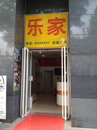 Lejia Service Apartment Beijing Xizhimen