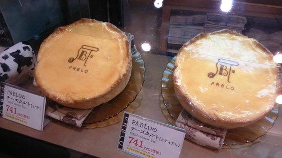 Shinsaibashi: Pablo Cheese Cake(起士蛋糕)