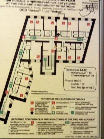 Aston Hotel : Room at lower Right- AVOID