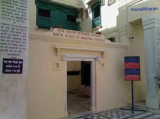 Porbandar, India: Gandhiji birth place photo by MURALITHARAN