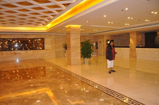 Holiday Inn Downtown Beijing: Lobby