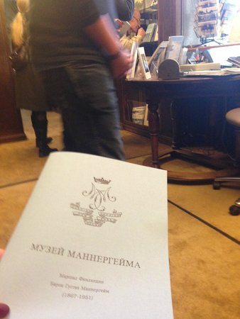 Mannerheim Museum: Подарили брошюру на русском языке