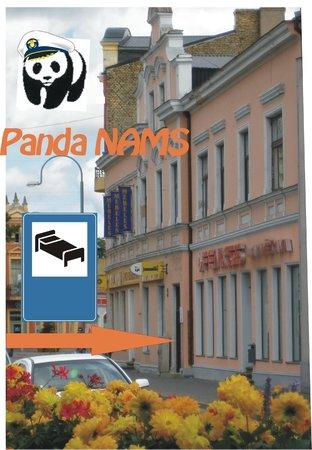 Panda Nams: Гостевой дом