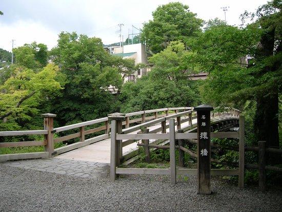 Saru Bridge : 標識と猿橋の上の部分