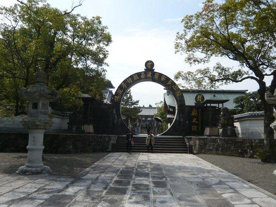 Rengekin Tanjoji Temple