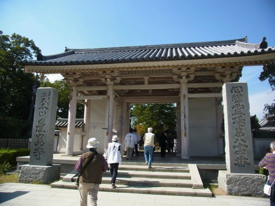 Yashima-ji Temple: 仁王門