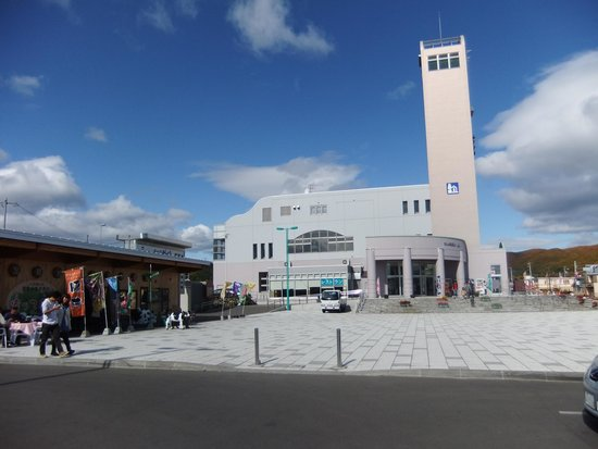 Michi-no-Eki Ashoro Ginga Hall 21: 道の駅あしょろ銀河ホール21