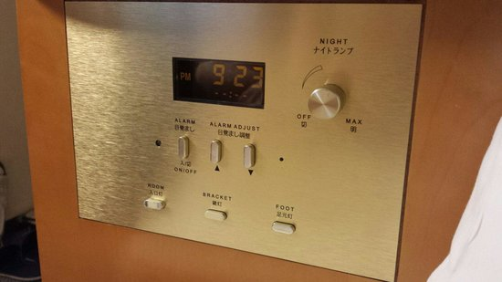APA Hotel Kyoto Eki Horikawadori: New style clock
