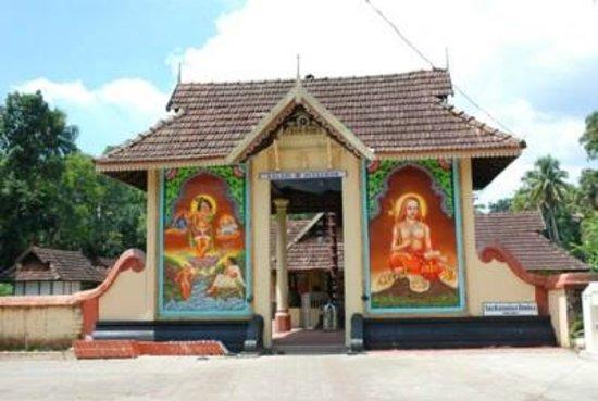 Krishna Temple, Kalady