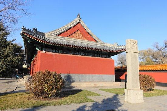 Harbin Confucian Temple : Confucian Temple Building