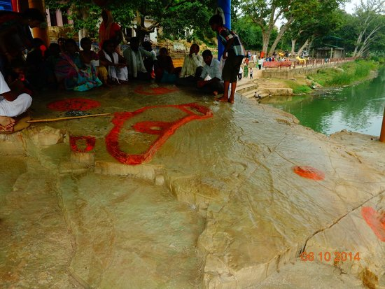 Chitrakoot, India: footprints of Ram on Sphatik Shila