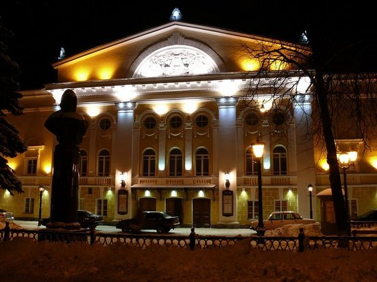 ‪The Kostroma State Drama Theater of A. Ostrovskiy‬