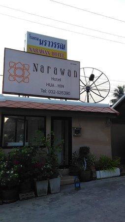 ناراوان هوتل: Narawan hotel