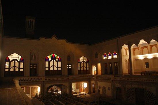 Iranian House