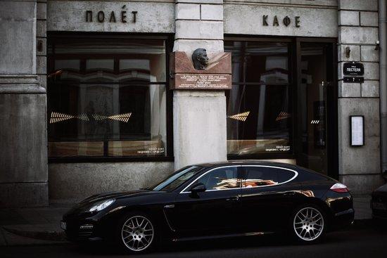 Polet Cafe