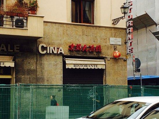 Hotel Eden: Chinese restaurant in Nationale