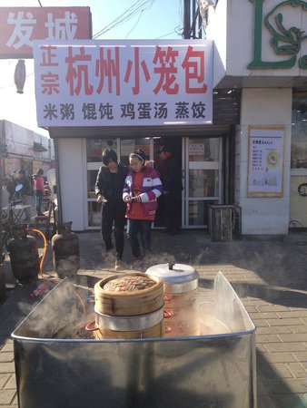 Huludao Xingcheng Ancient City: Delicious dumplings with a sit down area inside