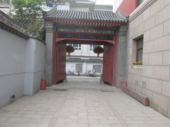 Beijing Jade International Youth Hostel: כניסה למלון