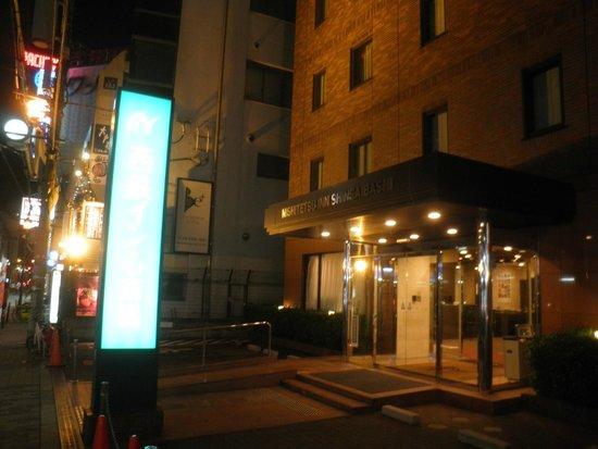 Nishitetsu Inn Shinsaibashi: 夜の風景