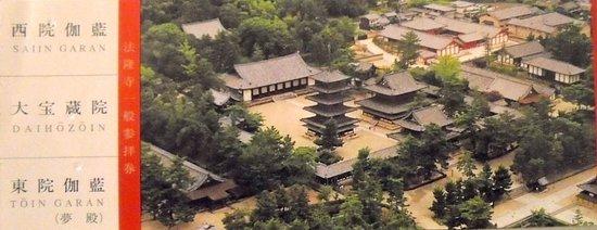 Horyu-ji Temple: Bilhete