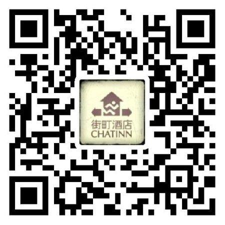 Chatinn Hangzhou Xiaoheshan Higher Education Park
