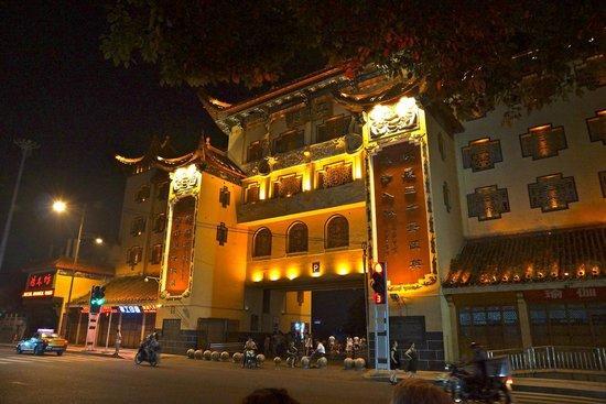 Changde Poem Wall : entrance