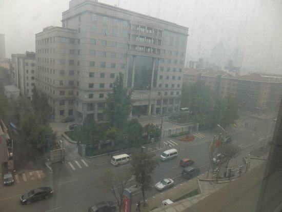 Ritan International Hotel: hazy view from #06-xx